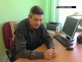 В Подмосковье подвели итоги выборов