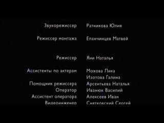 Луна в зените (2007)