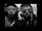 Дима и Я