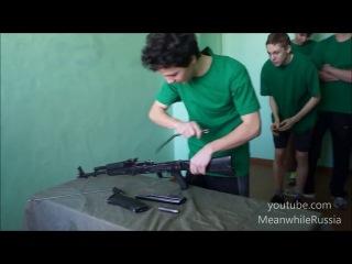 Разборка и сборка на скорость AK-74 в одной из школ