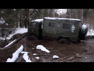 ГАЗ 66 (шишига) вылезает из болота...