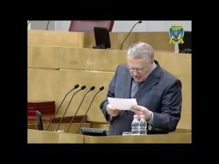 Жириновский, Про Ростов-на- Дону