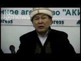 Киргизы о погоде и ситуации