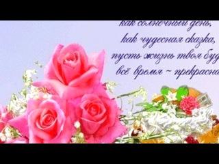 «С Днем рожденья сынок!» под музыку Твоя мама - Мой Сын Я люблю тебя сынуля!!! С днем рождения!. Picrolla