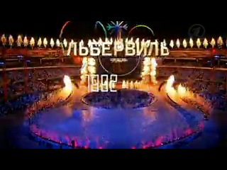 Sochi 2014 olympiada сочи 2014 открытие cjxb jnrhsnbt 2014 (vk.comclub64809553)