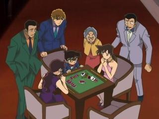 DC 219 - Els detectius reunits. En Shinichi Kudo contra en Kid el lladre [Àudio Català]