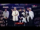 140212 BTS - Male Group Rookie Award @ Gaon KPOP Chart Awards