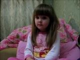 Советы про любовь от маленькой девочки Ульяны, прикол )))