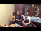 Койоты Атланты - Диман (Live In Diman House)