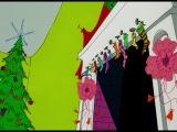 Как Гринч украл Рождество! (1966) HD 480p