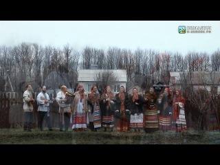 Фольклорный ансамбль «ВОСКРЕСЕНИЕ» -