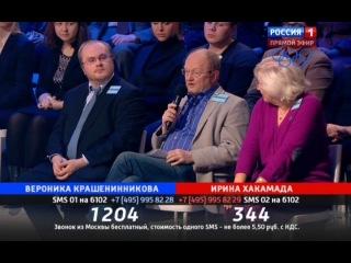 Поединок: В. Крашенинникова и М. Хакамада. (05.12.2013)