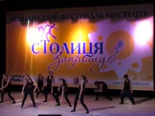 Фестиваль Столыця запрошуе