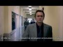 Прах к Праху 3 сезон 1 серия Субтитры