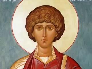 Акафист Пантелеймону святому великомученику и целителю