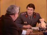 Следствие ведут ЗнаТоКи. Ответный удар (2 серия, 1975)
