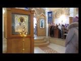 Литургия 30.03.2014.Часть 5. Приидите, поклонимся. Трисвятое.