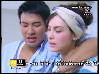 Дикая роза / Kularb Rai Glai Ruk (Таиланд, 2011 год, 6/11 серий)