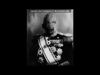 «Страшные картинки» под музыку Моя мелодия звонка в телефоне - саундтрек из фильма