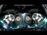 «№1 Автомобильная акустика...» под музыку бас! - в машине как басит..)). Picrolla