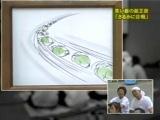 Gaki No Tsukai #868 (2007.08.26)
