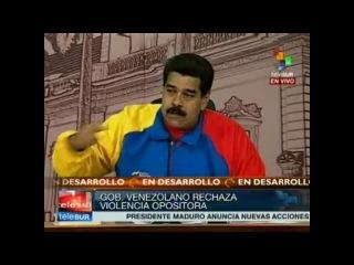 Президент Венесуэлы Николас Мадуро заявил о