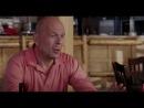 Нация фастфуда. В ролях: Аврил Лавин, Брюс Уиллис, Патрисия Аркетт.