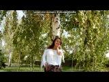«Прикольная.» под музыку Ирина Круг и Виктор Королев   - Алая роза  . Picrolla