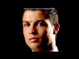 Cristiano Ronaldo под музыку Kevin Rudolf feat. Birdman &amp Jay Sean &amp Lil Wayne - I Made It. Picrolla