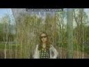 «Видеоальбомы Минутта» под музыку Лучшие друзья НаВеКи!!!!!!!!!!!!!!!! - Эта песня про настоящих друзей и считаю что она про Веронику,Леру,Таню, Катю и Свету!!!. Picrolla