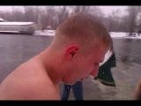 купання на водохрещя