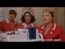 Арлетт (1997) комедия Франция