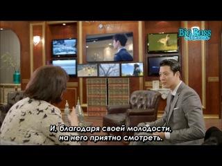 [Big Boss Mania] Выбор будущего / Marry Him If You Dare / The Future Choice 2 из 20 [720]