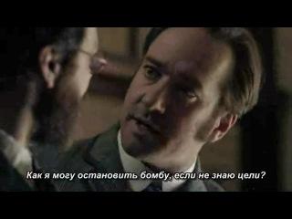 Улица потрошителя | Ripper Street | 1 сезон 6 серия | RUS SUB
