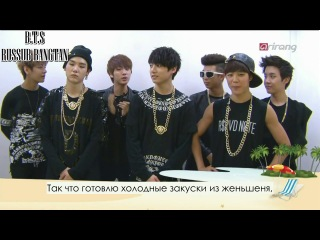 RUS SUB 30 07 13 How do stars survive the summer heat BTS @Pops in Seoul