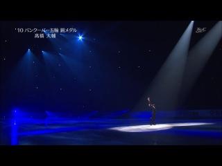 Carnival on ice 2013 :: sp sonatina for violin + eye encore