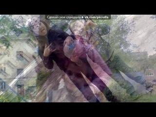 «лето отдых жара почти жара» под музыку Аргентина - Секс драка(полная версия). Picrolla