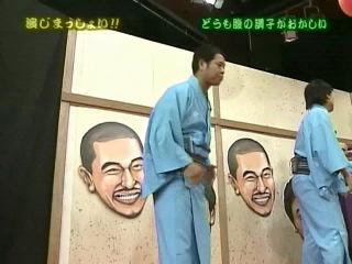 Gaki no Tsukai #831 (2006.11.19) — Gaki vs Tenso 2 (Part 1)