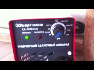 Сварочный аппарат-инвертор Энергомаш СА-97И20СМ 200 А Смарт