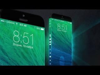 Концепт iPhone з тригранним дисплеєм