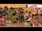 HKT48 Sashihara Rino - Super News от 14 июня 2013