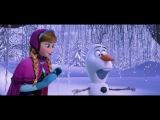 Все уже научились любить жизнь так,как любит ее снеговик Олов?:))