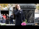В День рождения Сергея Есенина- Безруков читает стихи на Тверском бульваре