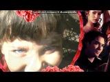 Вебка под музыку Дзи-Дзьо - Я и Сара. Picrolla