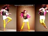 Со стены Веб-журнал   под музыку К.А.-2 ft. Loc Dog, Kurbat (ЦАО) (очень нравится эта песня) - Просто мысли remix (2011) .Каста (Змей, Хамиль, Влади, Шым), ВУльгарный ТоНН (Витя CLassic, OST, Саша rAp, Kore, Ksandra), Грот, НоганноБаста, Ассаи, Грот, 2517 (Ант, Бледный), Смоки МО, Карандаш, Stim, Noize MС, Гуф, Песочные Люди (Псих, Жара) , Cent. Picrolla
