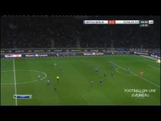 Герта - Шальке-04 обзор матча (FOOTBALLand.Net)