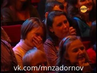 Михаил Задорнов Задорные наблюдашки Концерт Россия Родина хрена 2011