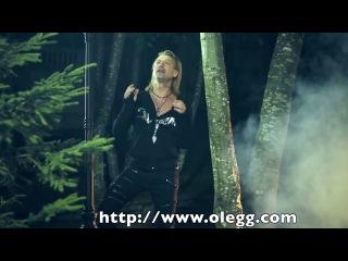 super! bravo... Олег Винник - Вовчиця (Волчица) - official video.   super! bravo