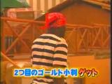 Gaki No Tsukai #677 (2003.09.28)
