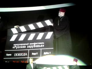 Кинофестиваль Русское зарубежье, проходивший с 21 по 24 мая 2013 в г. Новосибирске и по области (конец)